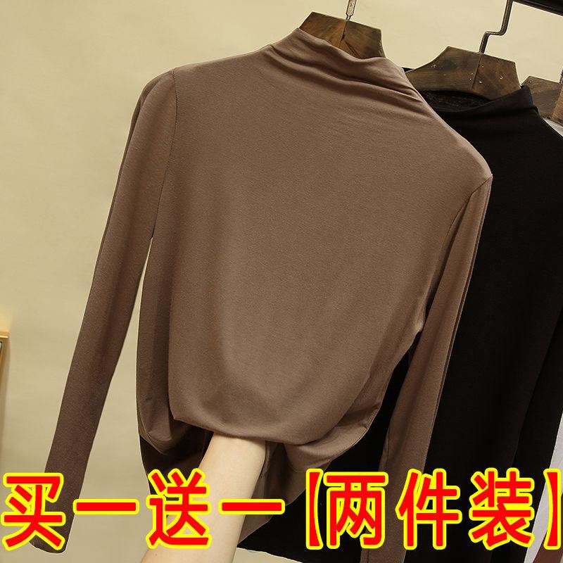 t恤 买一送一莫代尔T恤女长袖半高领黑色打底衫秋季内搭薄款修身上衣_推荐淘宝好看的女t恤