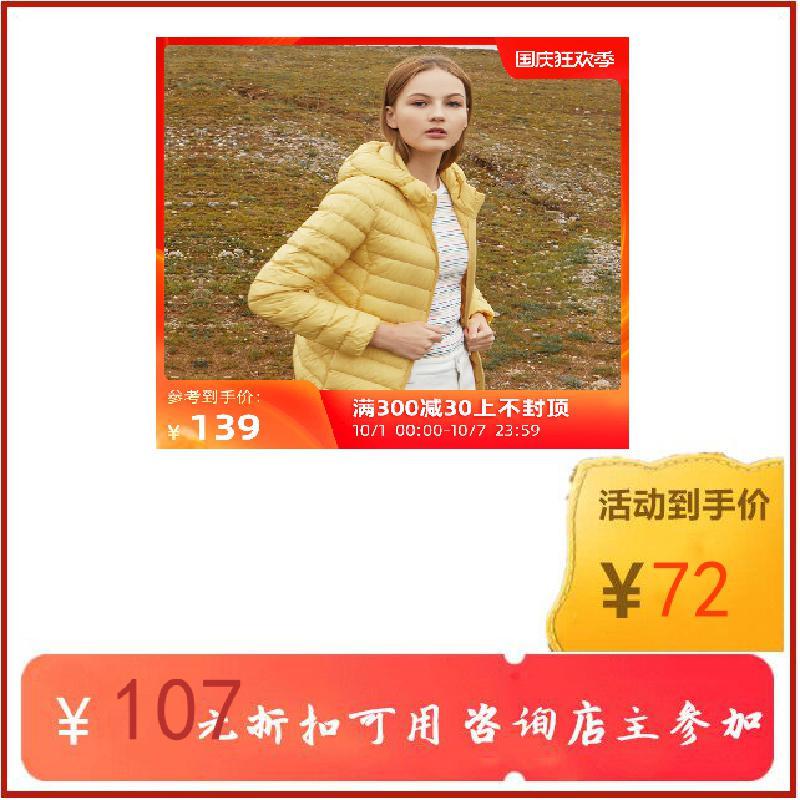 坦博尔羽绒服 坦博尔羽绒服2020年新款女轻薄短款反季时尚韩版爆款白鸭绒外套潮_推荐淘宝好看的女坦博尔羽绒服