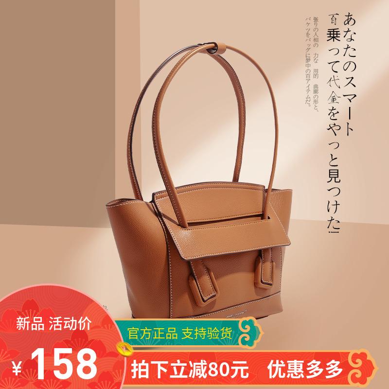 黑色手提包 日本mars sharing翅膀包蝙蝠包女士单肩斜跨手提女挎包小众时尚包_推荐淘宝好看的黑色手提包