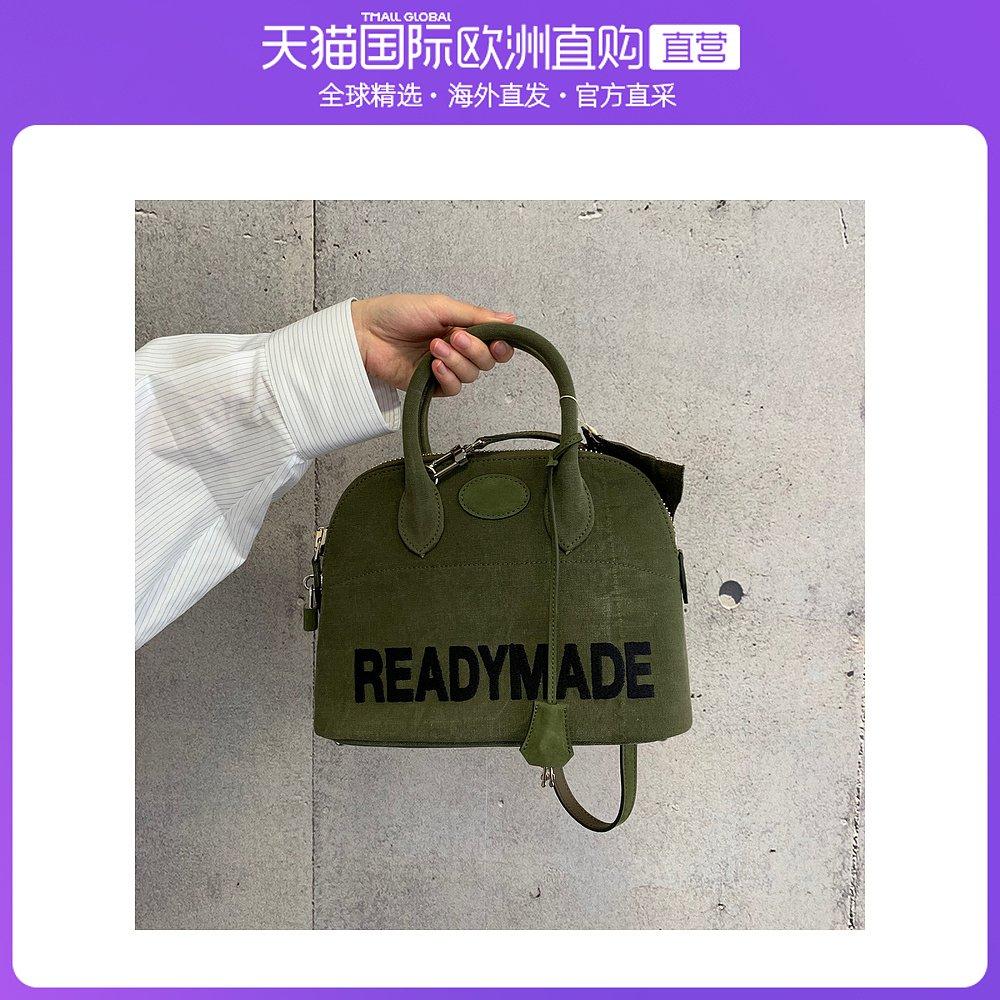 绿色贝壳包 香港直邮READY MADE军绿色小号贝壳单肩包女款单肩包斜挎包_推荐淘宝好看的绿色贝壳包