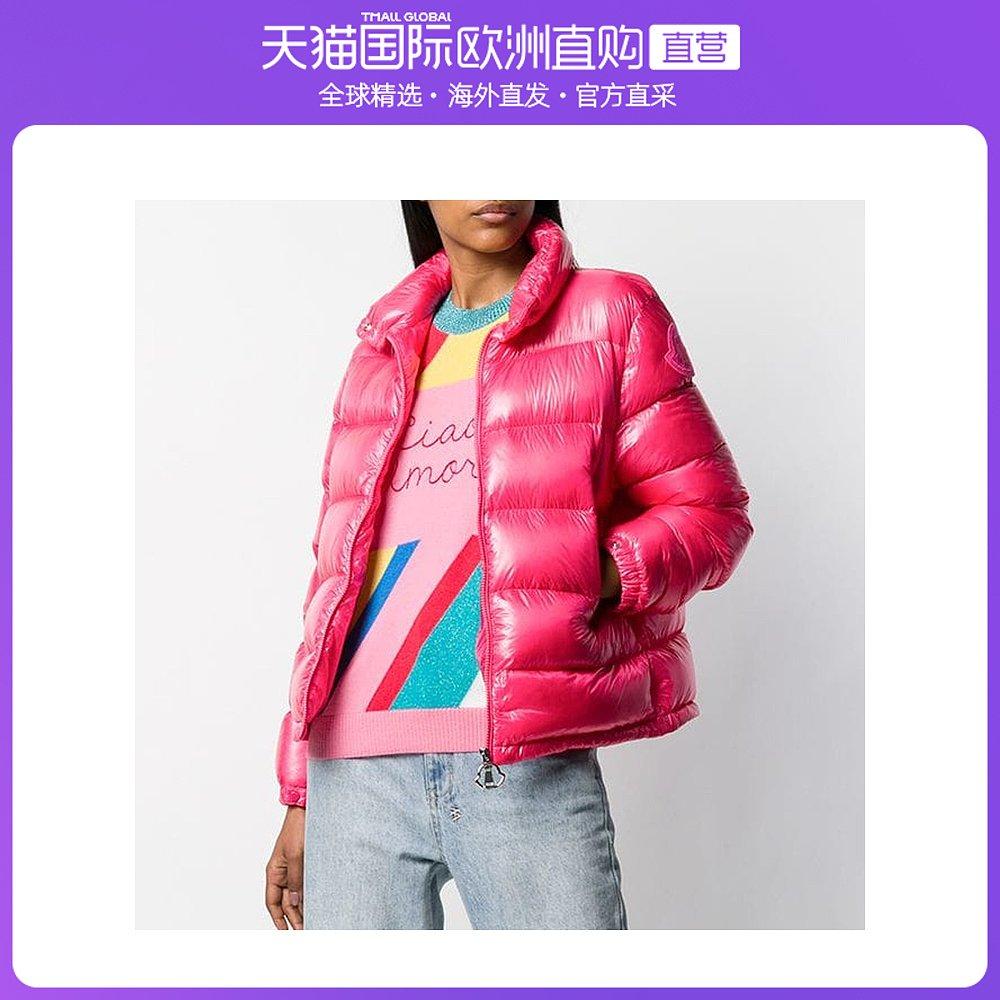 粉红色羽绒服 香港直邮MONCLER女士 Copenhague粉红色羽绒服女款夹克外套_推荐淘宝好看的粉红色羽绒服