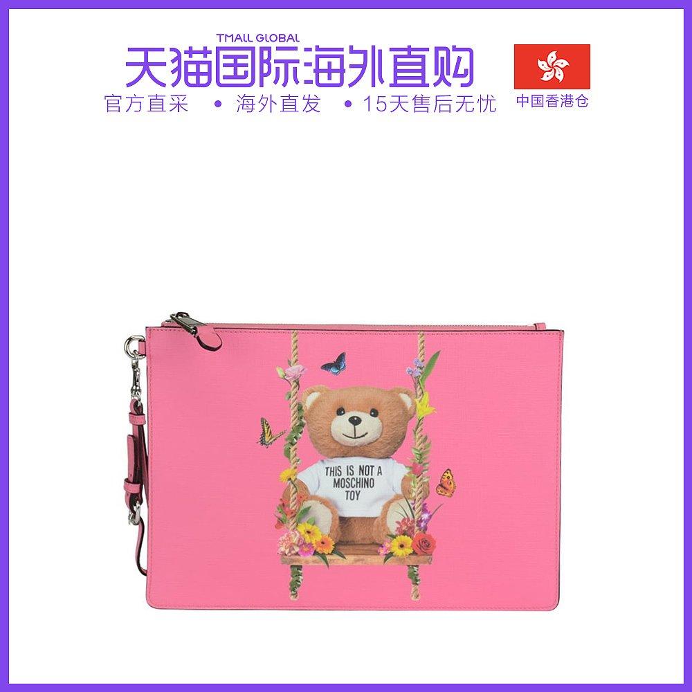 粉红色手拿包 香港直邮Moschino 莫斯奇诺 女士粉红色手拿包 2A8445-8210-1206_推荐淘宝好看的粉红色手拿包