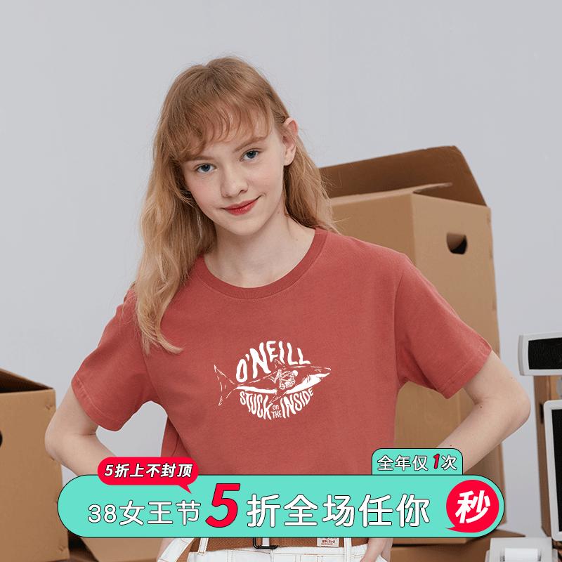 红色T恤 设计感小众砖红色t恤女短袖宽松日系原宿bf风减龄显瘦纯棉半袖女_推荐淘宝好看的红色T恤