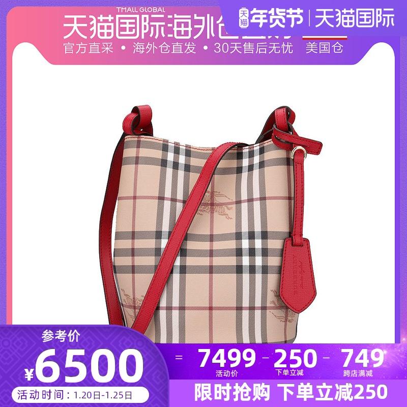 巴宝莉水桶包 美国直购香港直邮 BURBERRY巴宝莉 女士休闲时尚格纹单肩水桶包_推荐淘宝好看的巴宝莉水桶包