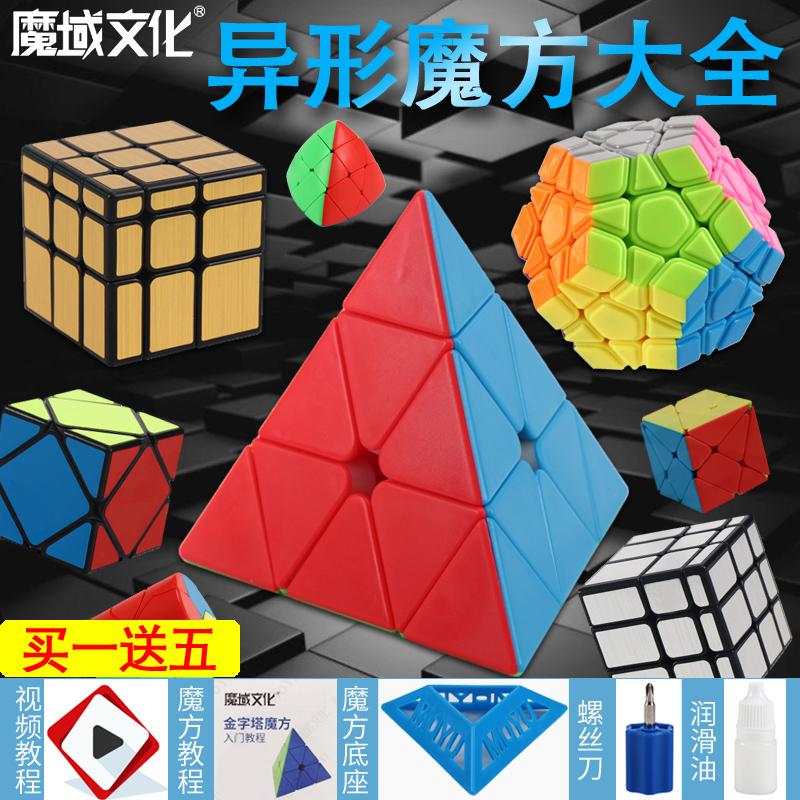 套装 魔域三阶金字塔镜面斜转粽子魔方异形套装三角形儿童玩具比赛专用_推荐淘宝好看的套装