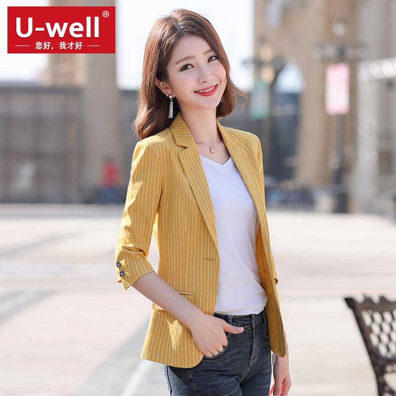 黄色小西装 2021春夏季薄款小西装外套女气质条纹七分袖修身短款网红西服黄色_推荐淘宝好看的黄色小西装