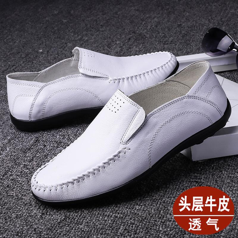 白色豆豆鞋 男士休闲皮鞋2020春季透气真皮白色豆豆鞋韩版潮流软底百搭懒人鞋_推荐淘宝好看的白色豆豆鞋
