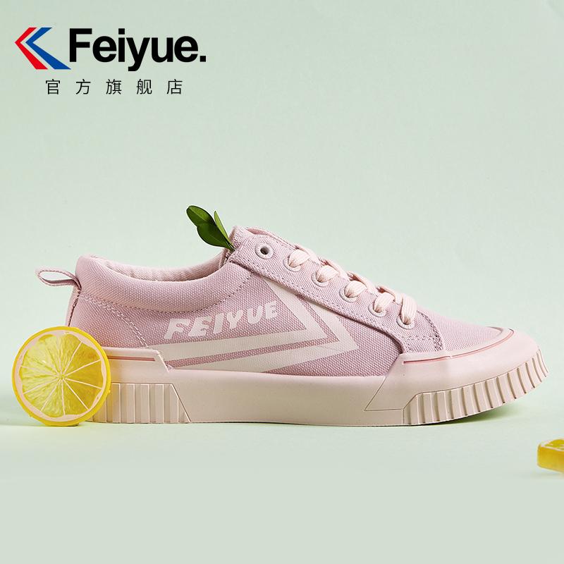 紫色运动鞋 feiyue飞跃鞋女帆布鞋2021年粉紫色休闲鞋复古运动板鞋潮正品官网_推荐淘宝好看的紫色运动鞋