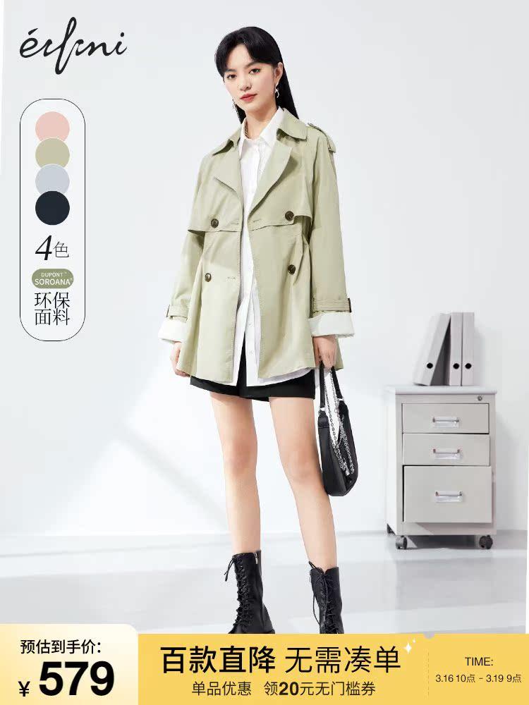 伊芙丽女装 伊芙丽外套女2021年新款春装中长款高端薄款风衣女小个子_推荐淘宝好看的伊芙丽