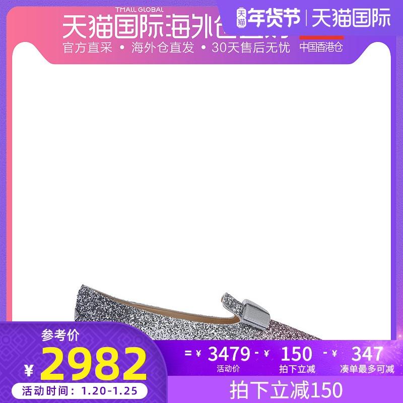 粉红色平底鞋 香港直邮JIMMY CHOO 吉米周 粉红色银色煤炭色女士平底鞋 GALA-_推荐淘宝好看的粉红色平底鞋