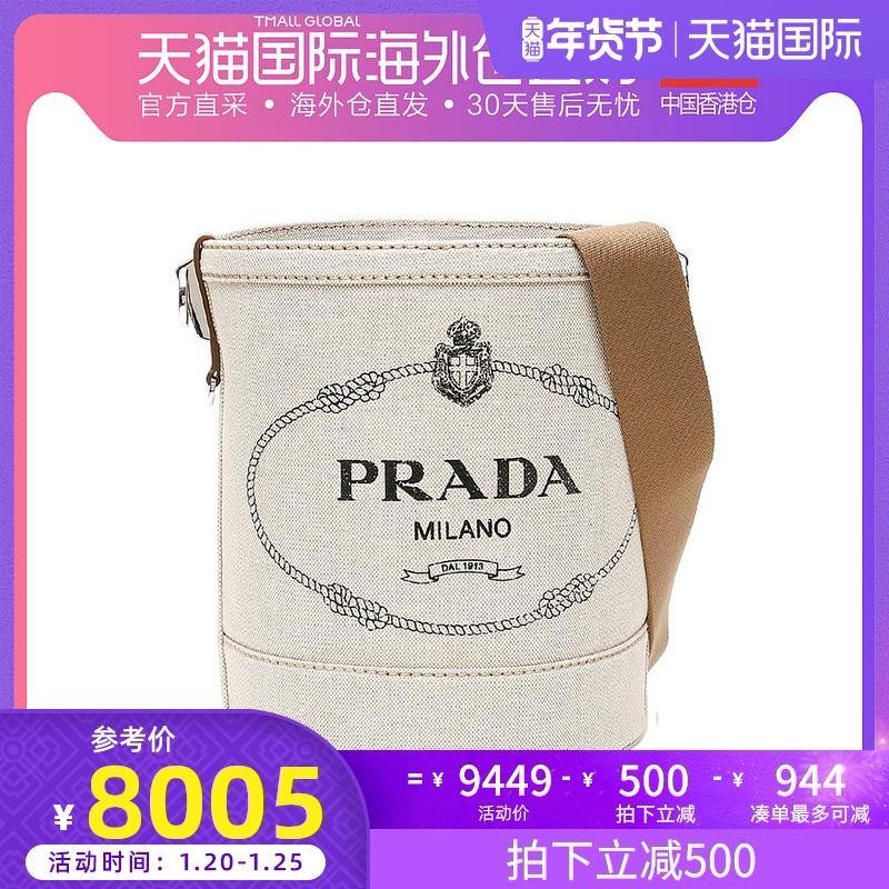 prada水桶包 香港直邮Prada 普拉达 女士白色水桶包 1BE038-2E2H-F0A5T-V-NOO_推荐淘宝好看的prada水桶包