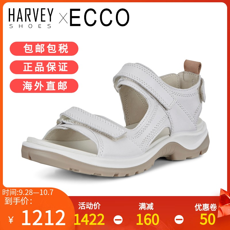 白色罗马鞋 Ecco爱步白色魔术贴罗马凉鞋女 夏季女鞋露趾沙滩鞋822103包税_推荐淘宝好看的白色罗马鞋