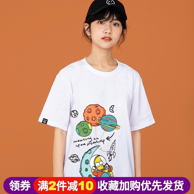 韩版手绘t恤 原创手绘宇航员t恤女2020新款欧美街头日系个性韩版宽松bf短袖潮_推荐淘宝好看的女韩版手绘t恤