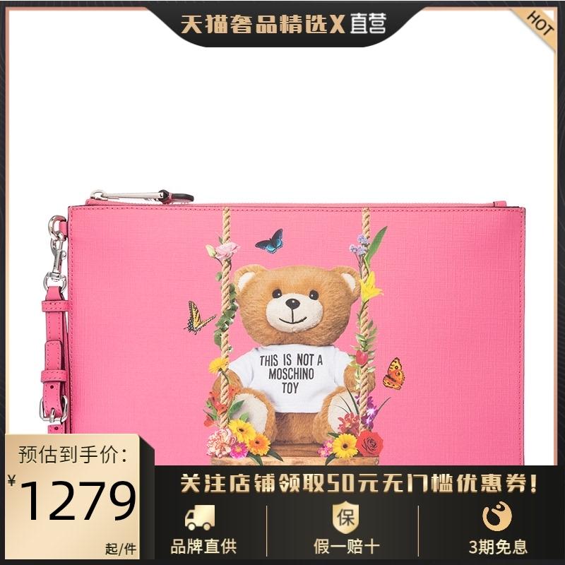 粉红色手拿包 【七夕礼物】Moschino莫斯奇诺女士粉红色手拿包2A8445-8210-1206_推荐淘宝好看的粉红色手拿包