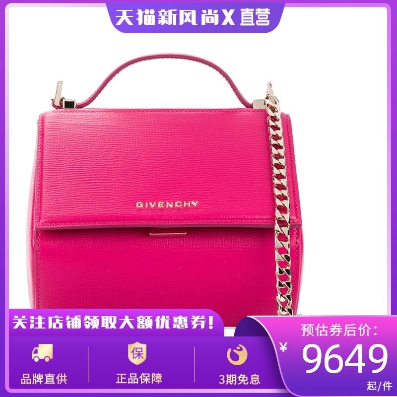 粉红色单肩包 Givenchy纪梵希女士粉红色pandora系列小牛皮单肩包_推荐淘宝好看的粉红色单肩包