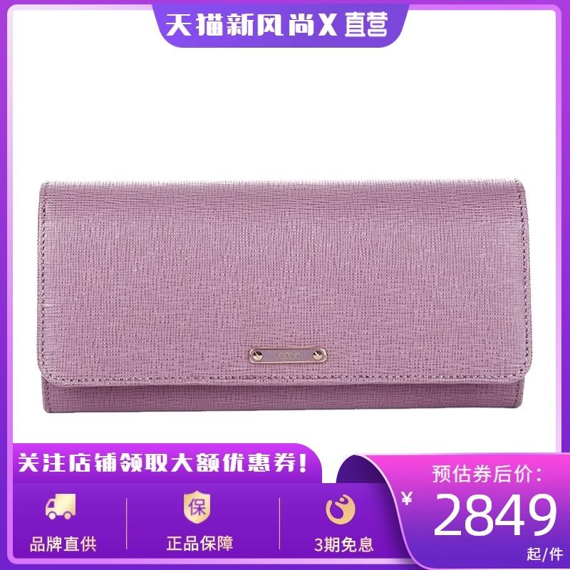 紫色钱包 Fendi 芬迪 女士CRAYONS系列浅紫色皮革长款钱包钱夹_推荐淘宝好看的紫色钱包