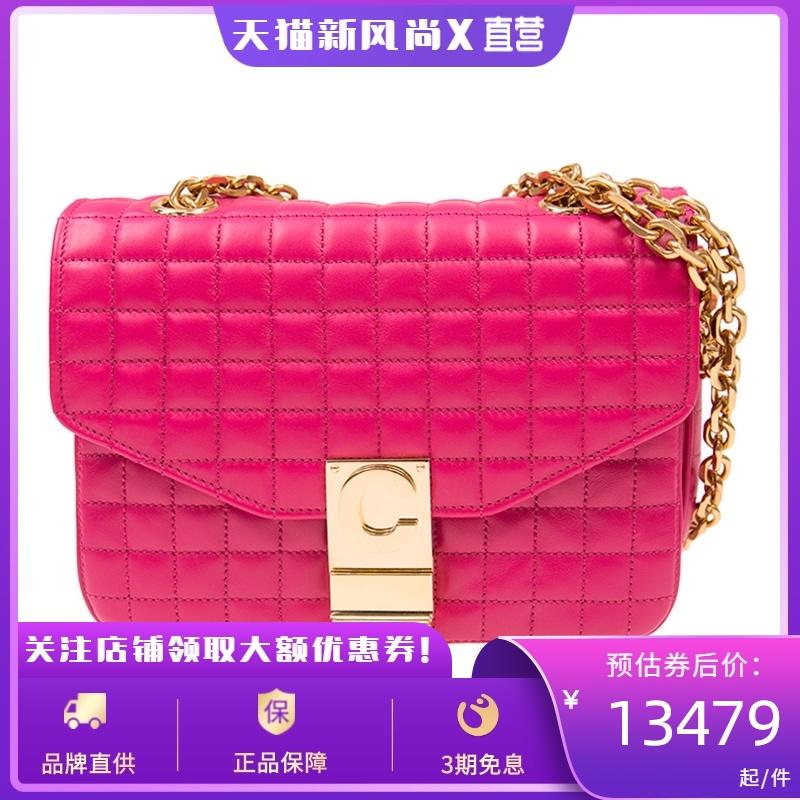 粉红色斜挎包 Celine 思林 粉红色新款女士斜挎包 188403-BFC-24PI_推荐淘宝好看的粉红色斜挎包