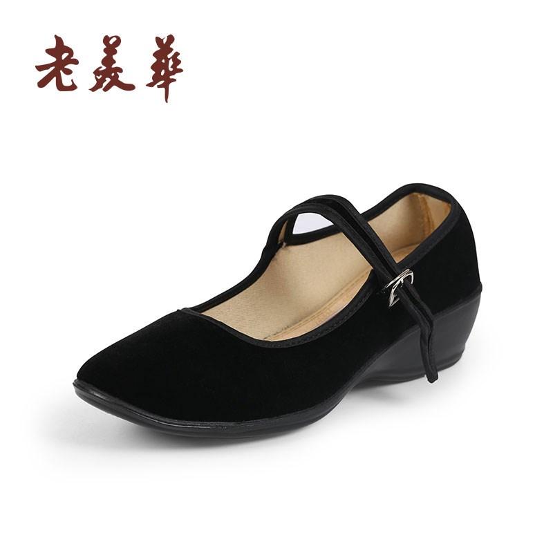 女式坡跟鞋 女布鞋工作鞋黑色平绒面坡跟一字带单鞋女舒适防滑_推荐淘宝好看的女坡跟鞋