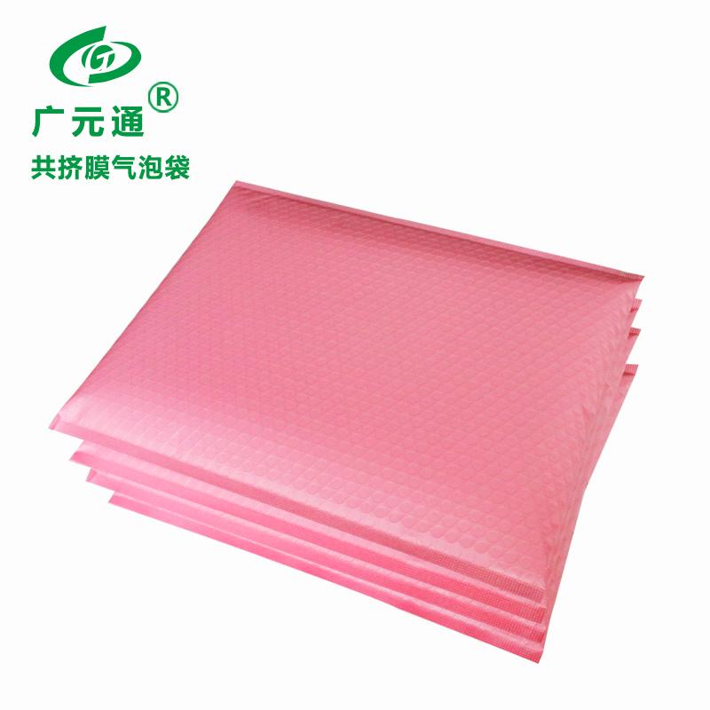 粉红色信封包 装袋衣服信封工厂膜包共挤袋泡沫logo袋气泡直销快递专用粉红色_推荐淘宝好看的粉红色信封包