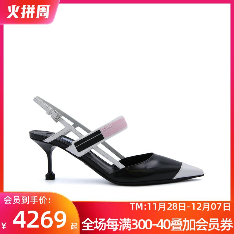 prada尖头鞋 Prada普拉达2020新款牛皮尖头拼色女鞋一字扣高跟单鞋凉鞋1I296I_推荐淘宝好看的女prada尖头鞋