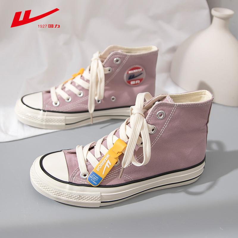 紫色高帮鞋 回力鞋子女2021年新款香芋紫帆布鞋女紫色高帮休闲鞋平底板鞋女_推荐淘宝好看的紫色高帮鞋