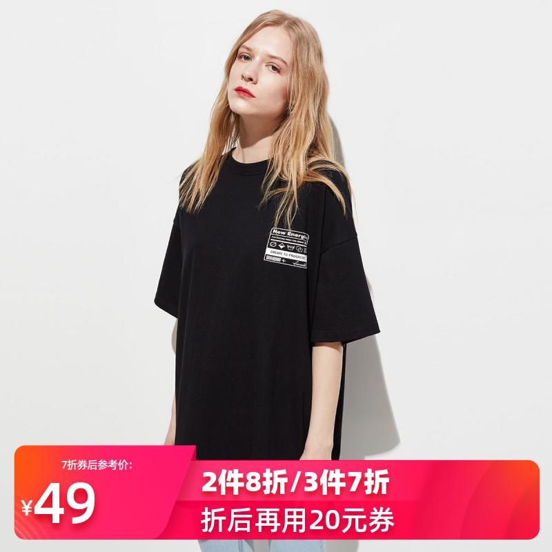 圆领t恤 super.natural URBAN2020新品纯棉黑T恤女胸前印花装饰宽松圆领_推荐淘宝好看的女圆领t恤