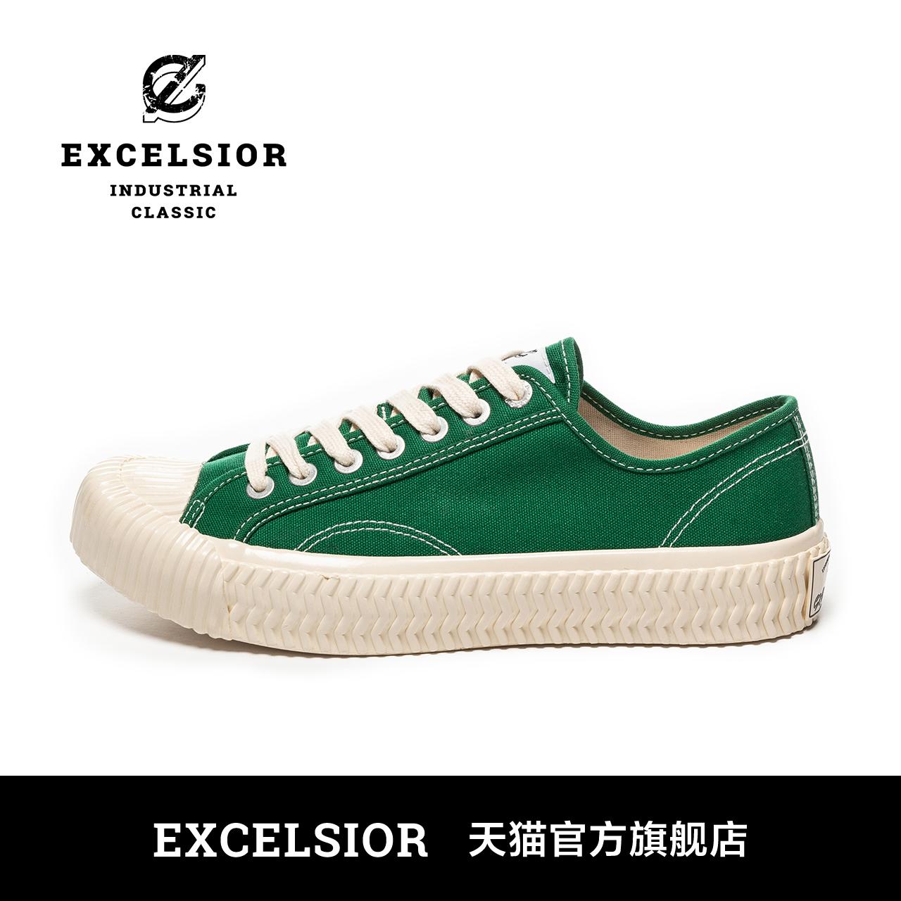 绿色运动鞋 EXCELSIOR韩国饼干鞋女夏季时尚透气帆布鞋绿色增高运动休闲鞋男_推荐淘宝好看的绿色运动鞋