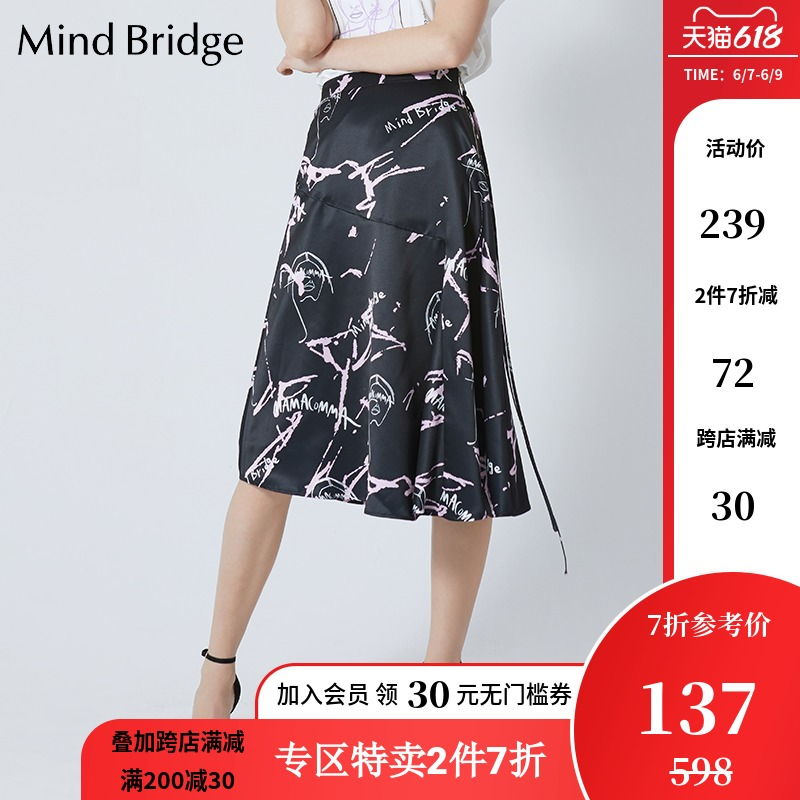 百家好半身裙 Mind Bridge百家好女装半身裙A字夏季新款韩版时尚印花 MTSK323E_推荐淘宝好看的百家好半身裙