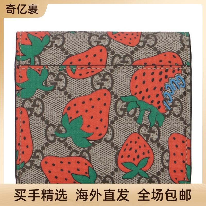 古驰钱包 香港直邮GUCCI 古驰 女士棕色草莓图案短款钱包 598778 GZRAT 848_推荐淘宝好看的女古驰钱包