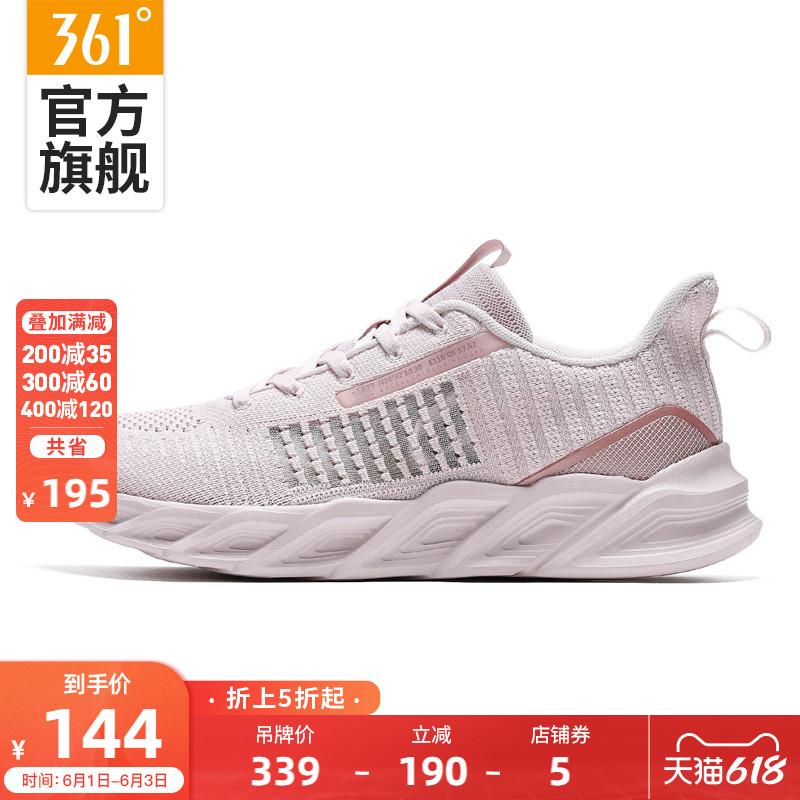 361度女式运动鞋 361女鞋运动鞋2021春夏新款361度舒适网面透气轻便跑鞋跑步鞋子女_推荐淘宝好看的女361度女运动鞋