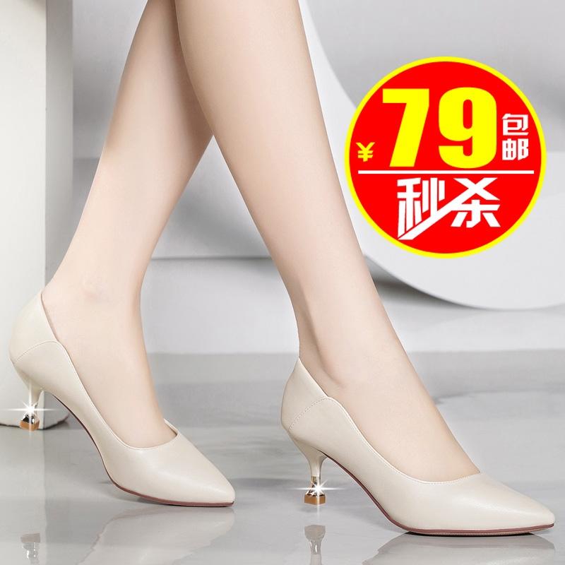 百丽单鞋 正品百丽  菲比真皮女鞋2021年春季新款软皮小跟单鞋女工作高跟鞋_推荐淘宝好看的百丽单鞋