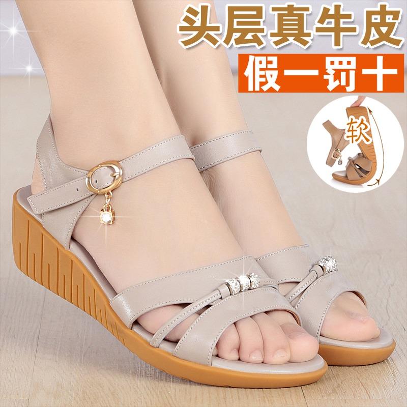 低跟坡跟鞋 夏季真皮凉鞋女式皮凉鞋女士凉皮鞋坡跟低跟平底妈妈凉鞋软底舒适_推荐淘宝好看的低跟坡跟鞋