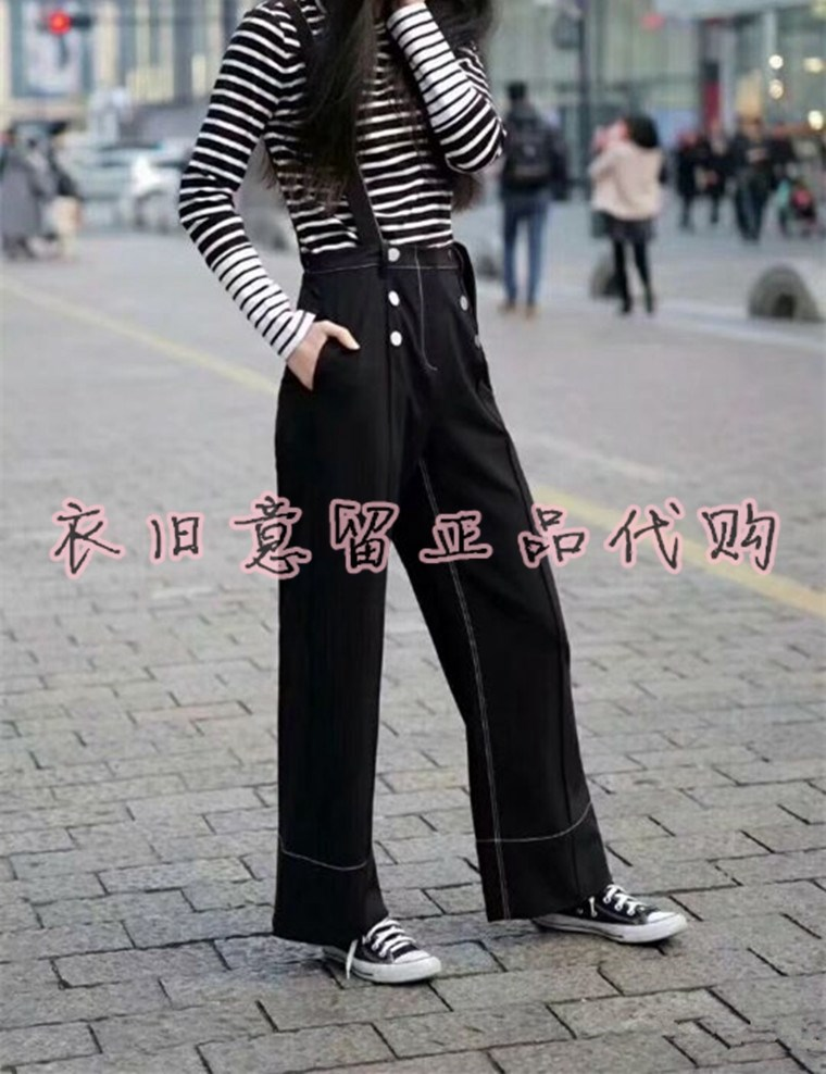 玛丝菲尔女装折扣店 Marisfrolg.su2018春阔腿裤女背带休闲裤B1JS10185_推荐淘宝好看的玛丝菲尔