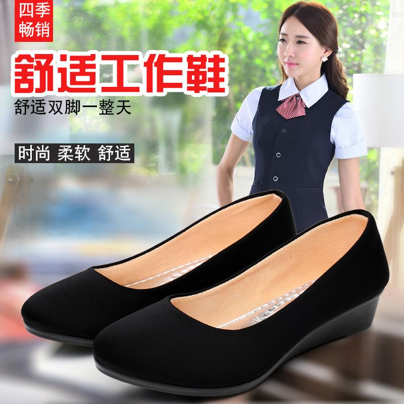 黑色坡跟鞋 万和泰新款老北京布鞋女鞋单鞋坡跟套脚工作鞋职业舒适黑色布鞋_推荐淘宝好看的黑色坡跟鞋