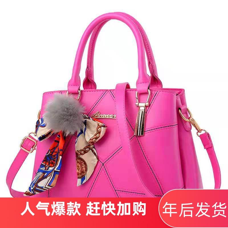 粉红色斜挎包 2020新款女士包包韩版百搭休闲潮流时尚气质斜挎单肩手提包大容量_推荐淘宝好看的粉红色斜挎包