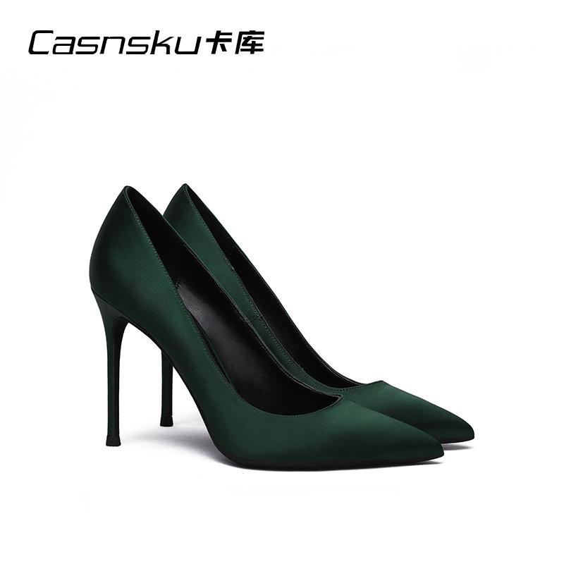 绿色高跟鞋 卡库女鞋2020年春款新款墨绿色缎面绸缎单鞋女尖头法式高跟鞋细跟_推荐淘宝好看的绿色高跟鞋