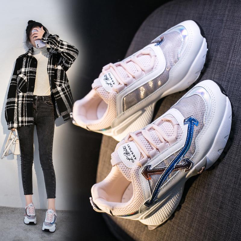粉红色松糕鞋 2020松糕跟粉红色注压鞋黑色高跟鞋棉鞋春季新款休闲鞋小白鞋女鞋_推荐淘宝好看的粉红色松糕鞋