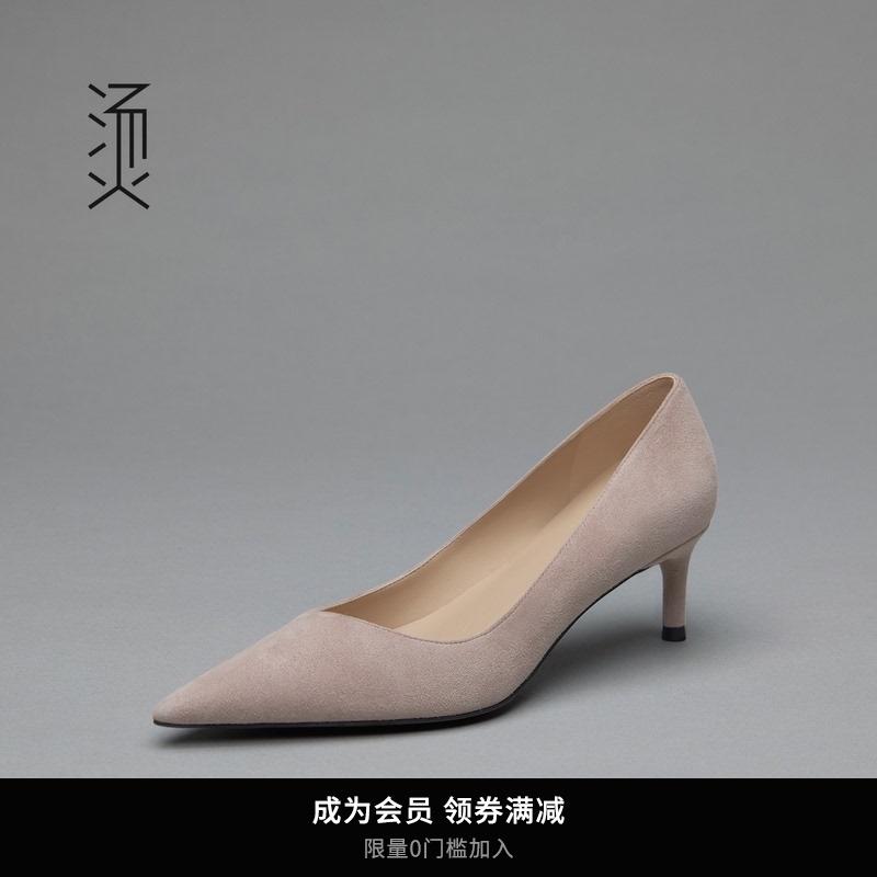 粉红色单鞋 烫社交女鞋粉红裸色羊猄尖头细高跟鞋浅口少女百搭性感中低跟单鞋_推荐淘宝好看的粉红色单鞋