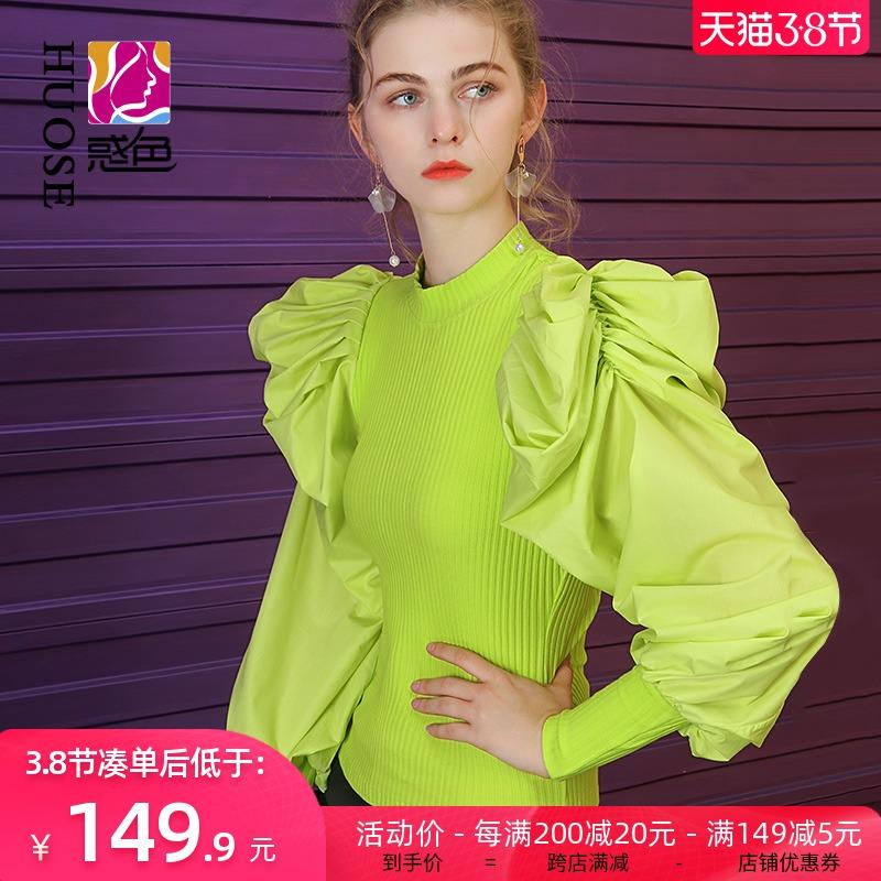 绿色针织衫 惑色果绿色上衣春装2021年新款女外穿内搭超仙的小衫宫廷袖针织衫_推荐淘宝好看的绿色针织衫