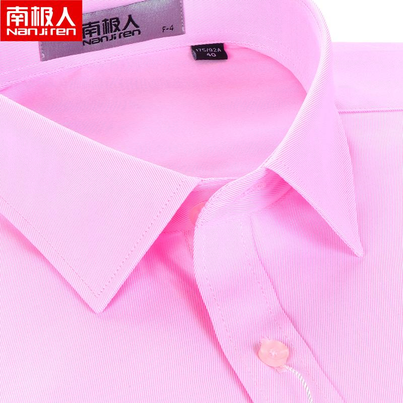 粉红色衬衫 南极人衬衫男短袖夏季薄款浅粉色斜纹结婚喜庆婚礼粉红色伴郎衬衣_推荐淘宝好看的粉红色衬衫