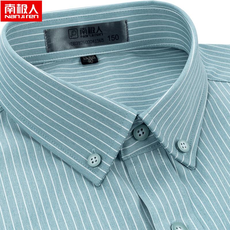 绿色衬衫 南极人夏季短袖衬衫男2021新款水绿色条纹商务休闲中青年男士衬衣_推荐淘宝好看的绿色衬衫