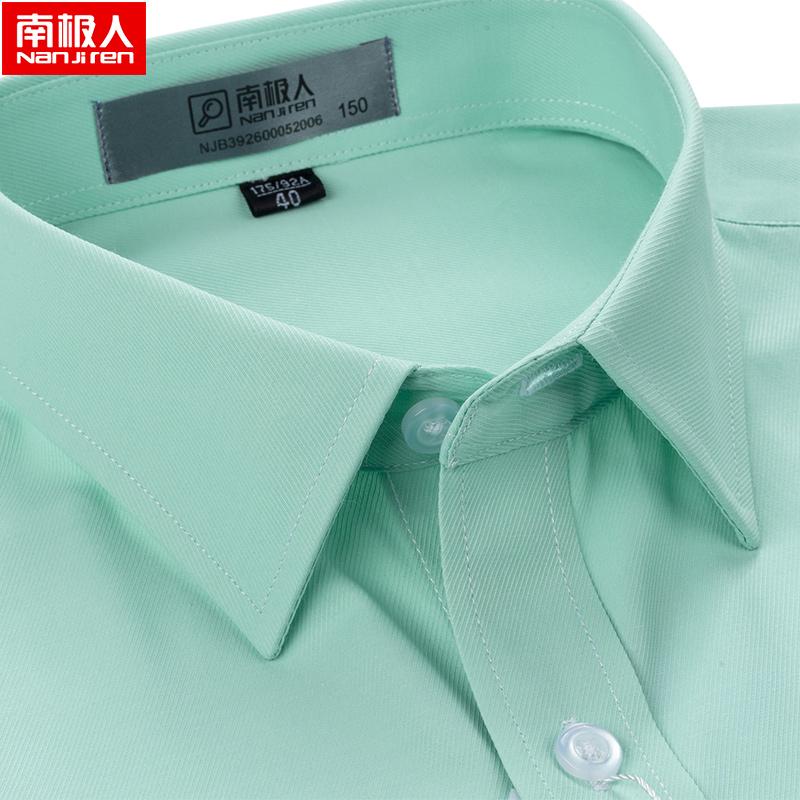 绿色衬衫 南极人短袖衬衫男2021夏季加大码水绿色中年纯色商务休闲男士衬衣_推荐淘宝好看的绿色衬衫