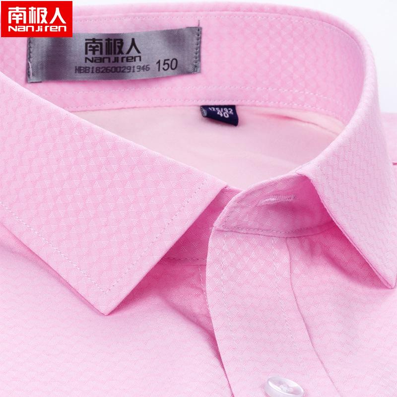 粉红色衬衫 南极人冬季男士保暖衬衫加绒加厚粉红色提花结婚穿新郎粉色衬衣男_推荐淘宝好看的粉红色衬衫