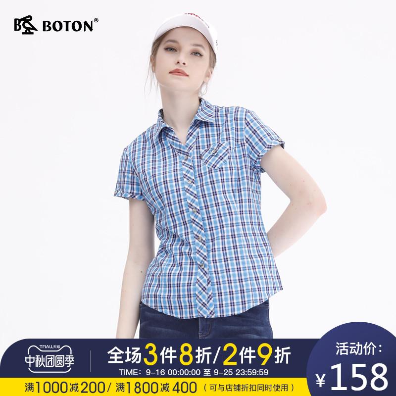 纯棉衬衫 Boton波顿蓝格休闲小清新格子女纯棉夏季薄款短袖衬衫LS719214_推荐淘宝好看的女纯棉衬衫