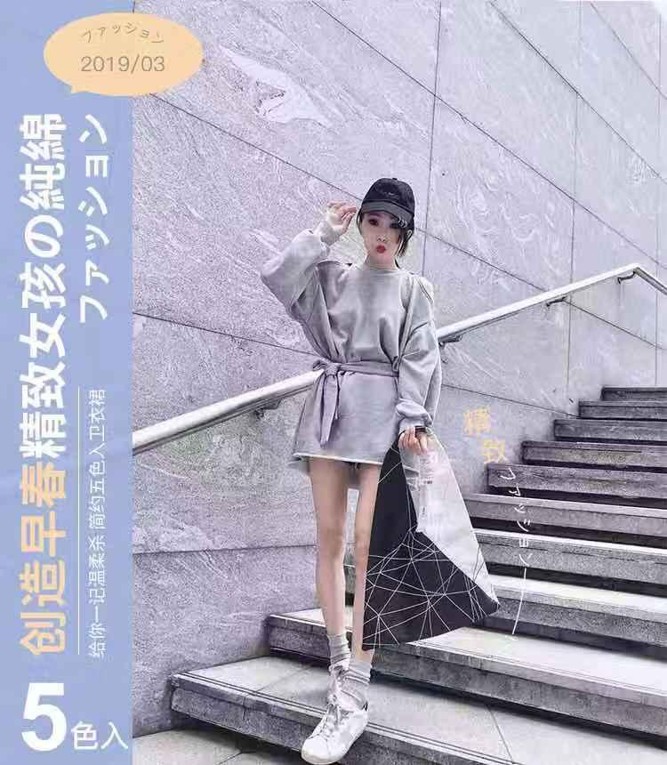 韩版套头卫衣 NingMeng2021春季新品热卖hot韩版套头卫衣女中长款露肩宽松外套_推荐淘宝好看的女韩版套头卫衣