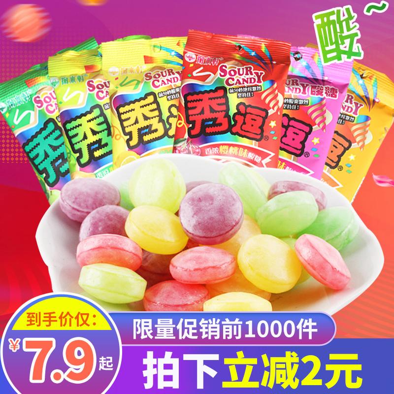 mcm糖果包 中国台湾进口秀逗糖超级酸味糖果6口味24包解困整蛊怀旧网红零食_推荐淘宝好看的mcm糖果包