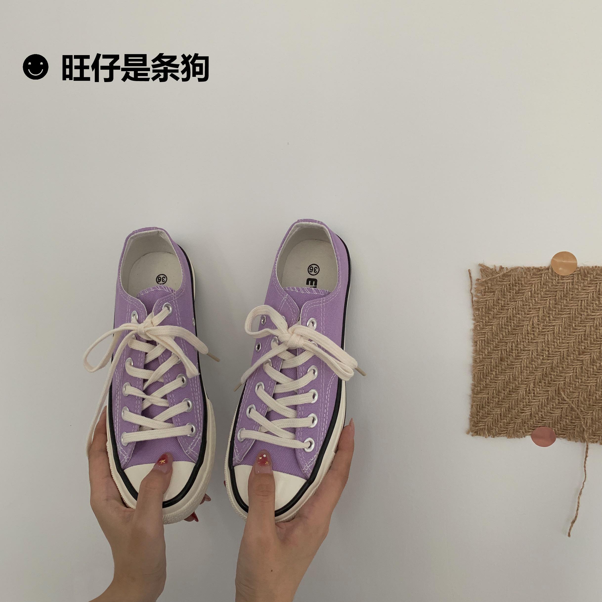 紫色帆布鞋 2020一双万年款复古1970s软萌浅紫色低帮高帮帆布鞋女学生板鞋_推荐淘宝好看的紫色帆布鞋