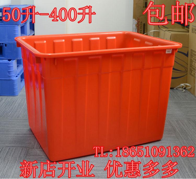 lv白三彩水桶包 加厚食品级塑料水桶水箱熟料胶箱周转箱大型拖把桶增韧养鱼桶包邮_推荐淘宝好看的lv白三彩水桶包