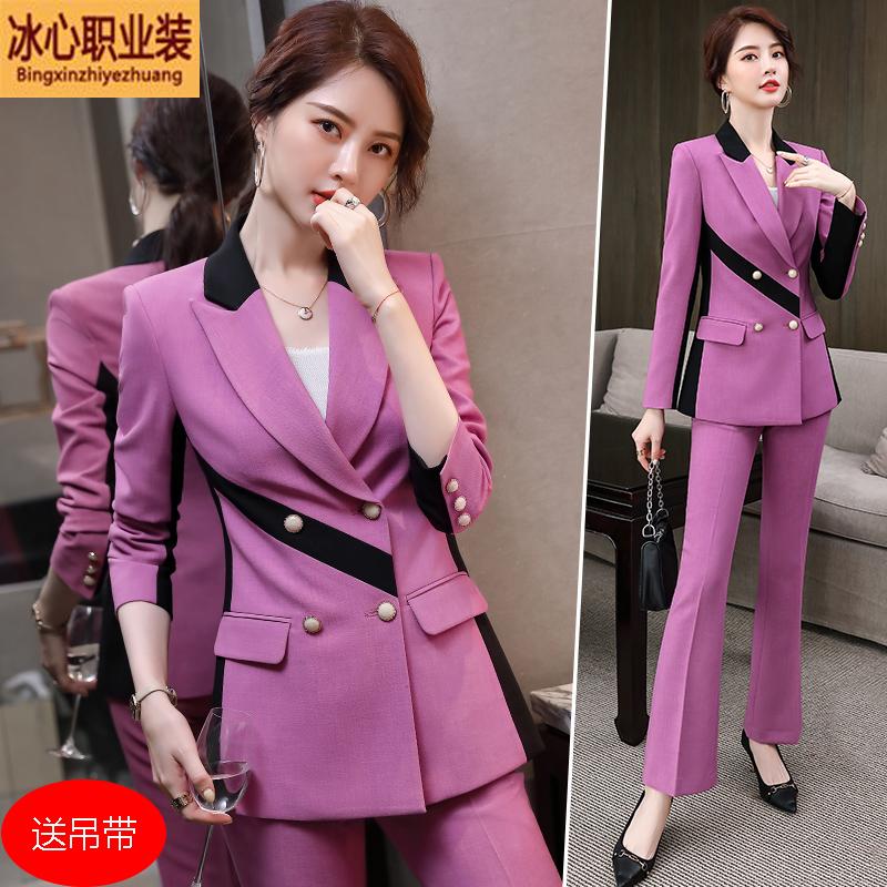 紫色小西装 紫色小西装外套女士2020新款秋季韩版时尚气质女神范职业西服套装_推荐淘宝好看的紫色小西装