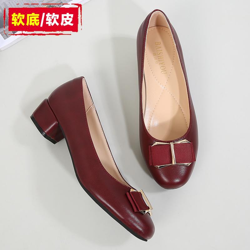 红色高跟鞋 妈妈鞋皮鞋真皮软底中跟单鞋女粗跟中年舒适小红鞋婚礼红色高跟鞋_推荐淘宝好看的红色高跟鞋